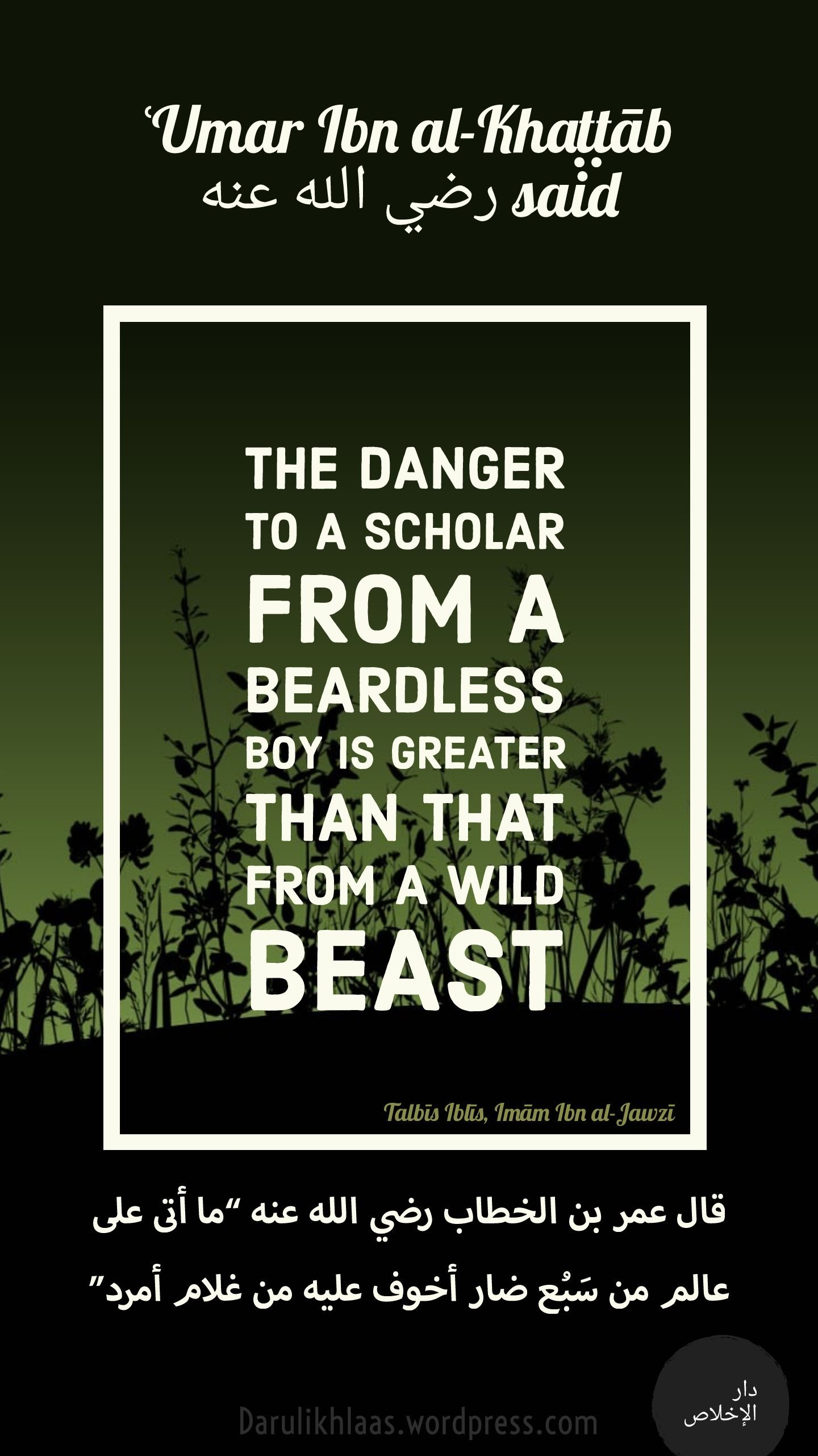 Danger of young beardless boys